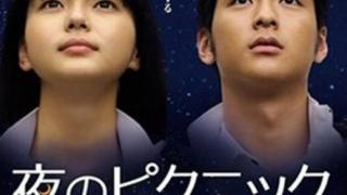 青春映画おすすめ15選!人気ランキングで面白い名作は?