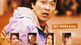 サスペンス映画おすすめ10選!人気ランキングで面白い名作は?