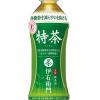 【まとめ買い】お茶・緑茶・ウーロン茶で人気売れ筋のおすすめは?