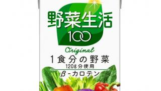 【まとめ買い】野菜ジュースおすすめ10選!人気の売れ筋は?