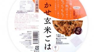 玄米おすすめ人気ランキングベスト10!栄養抜群で美味しいのは?