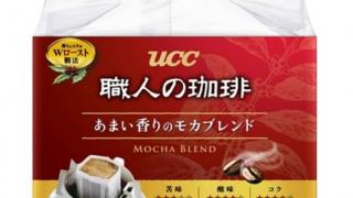ドリップバッグコーヒーおすすめ10選!人気評判の売れ筋は?