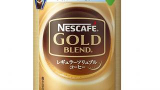 インスタントコーヒーおすすめ10選!ランキングで人気の売れ筋は?