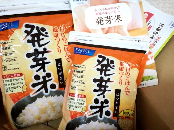 ファンケル 発芽玄米を購入